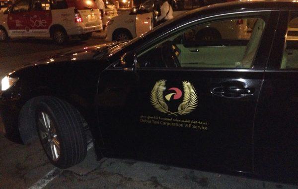 Dubai Taxi – Vehicle Logo Branding