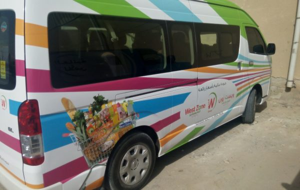 West Zone Vehicle branding