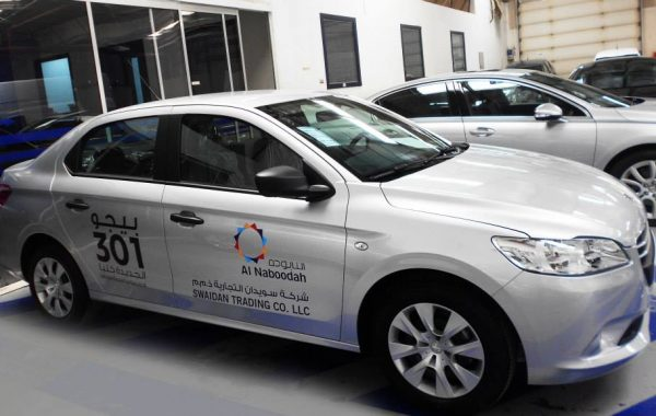 Al Naboodah vehicle branding