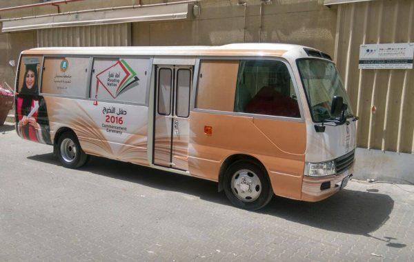 Ajman University Vehicle branding