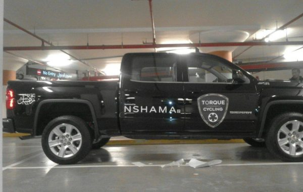 Nshama Vehicle Branding