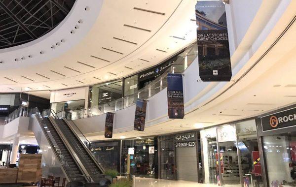 Dubai Marina mall  Liner banners