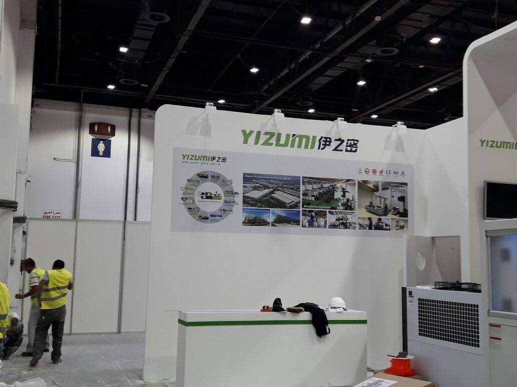 Exhibition Stall Branding : Promotional display neighbourhood digital printing dubai
