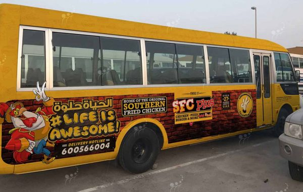 SFC Vehicle Branding