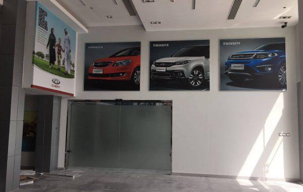 Al Habtoor Motors showroom branding