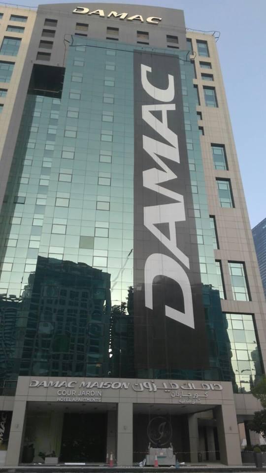 Damac Building wraps- One way vision