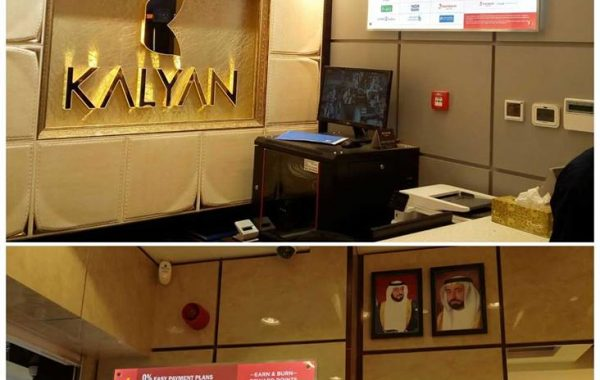 ACRYLIC BOARDS FOR KALYAN JEWELLERS