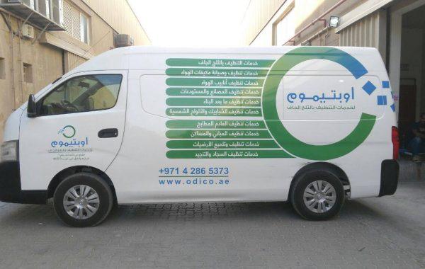 Optimum dry ice cleaning Vehicle branding