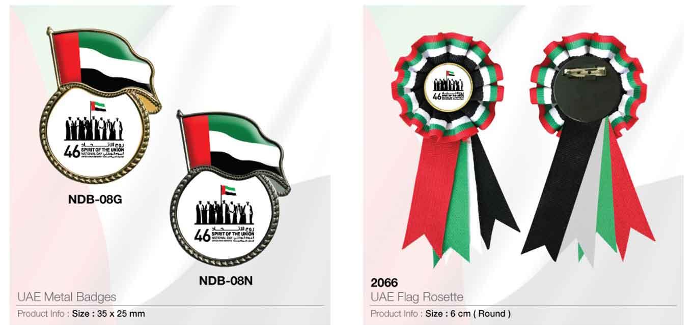 UAE Natioanl Day Flag, Metal Badges and Flag Rosette