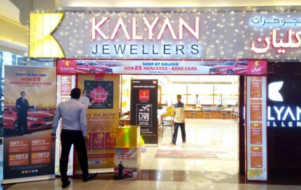 Promotional Branding for kalyan jewellers