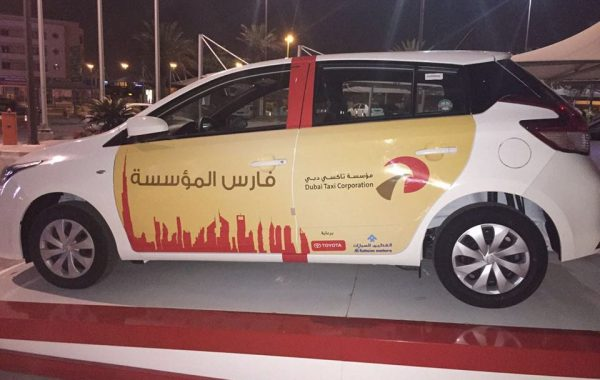 Dubai Taxi Vehicle Branding