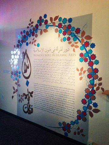 Sharjah Museum, Wall Branding- Vinyl plotting with 3D letters