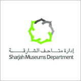 Sharjah museum logo