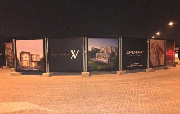 DAMAC Fence branding