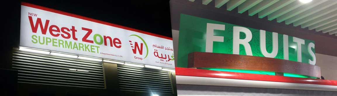 WEST ZONE  SUPERMARKET- MDF 3D Signages