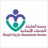 Sharjah Humaniterian Service