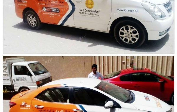 ALSHROOQ  VEHICLE  BRANDING
