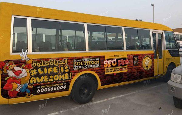 SFC Vehicle Branding