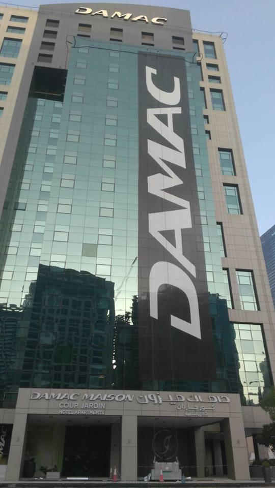 Damac Building wraps- One way vision
