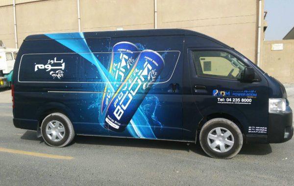Power Boom Vehicle branding