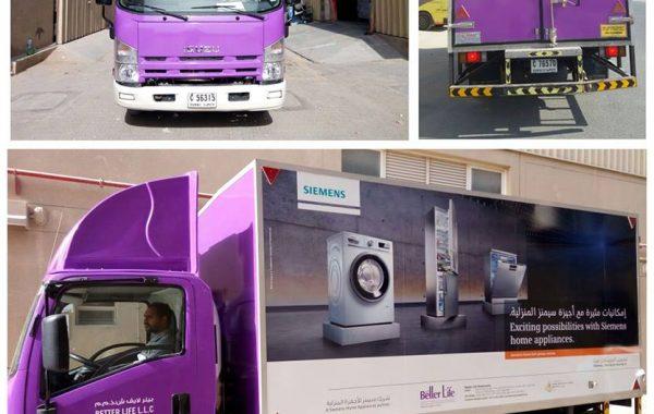 Better Life Vehicle Branding