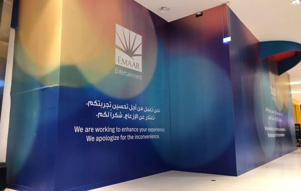 Hoardings for Dubai Mall – Emaar