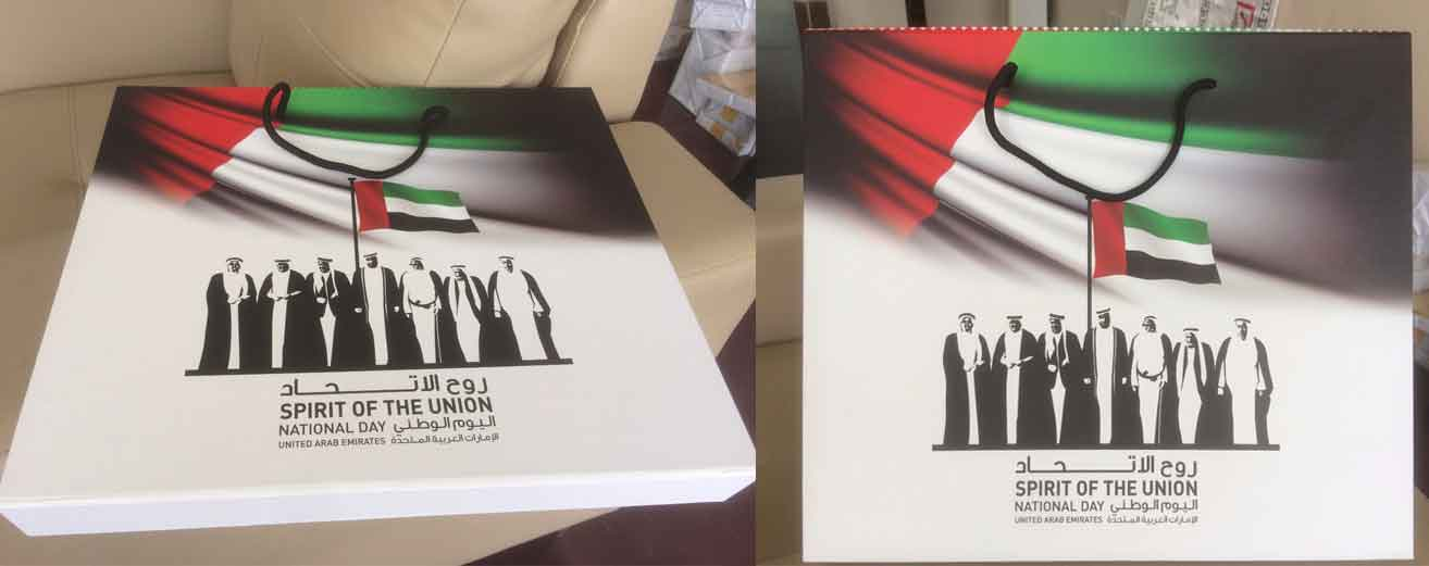 UAE National Day Gift Items