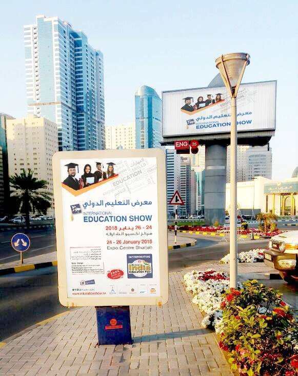 Totem for sharjah expo