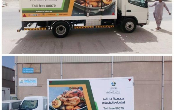 Dar Al Ber Vehicle Branding
