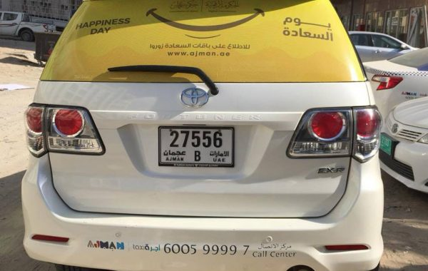 The International Day of Happiness (known as Happiness Day) – Vehicle branding