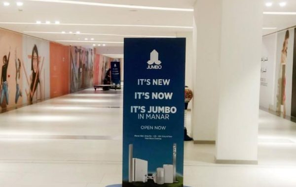 Jumbo -Self Display stand at Manar Mall