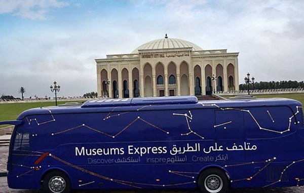 Museums Express Vehicle Branding